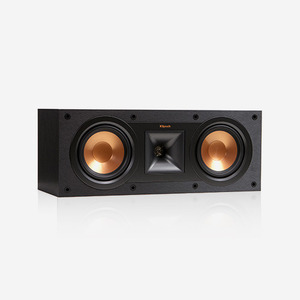 New Reference Home Theater System (R-25C)